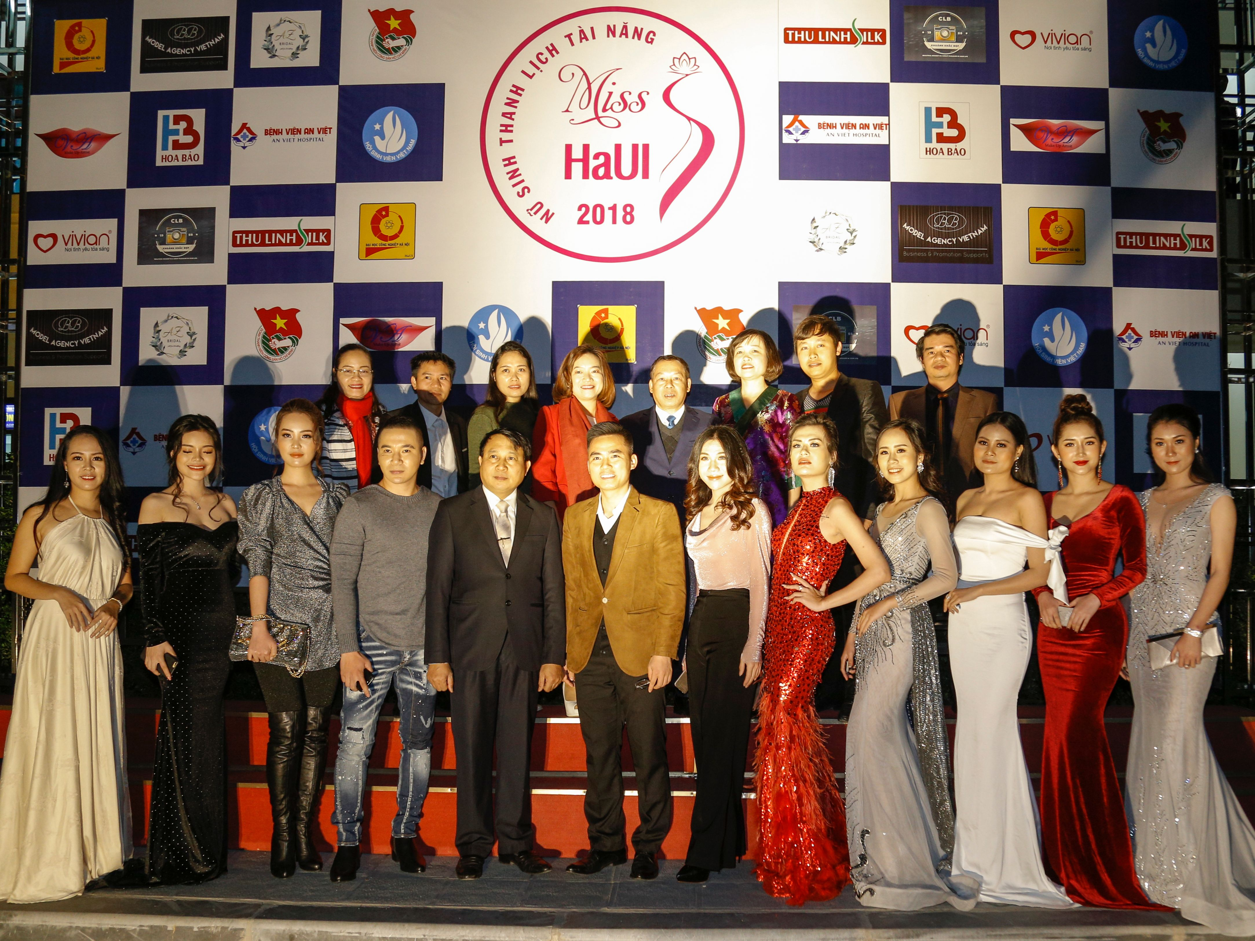 """Sự kiện Chung kết Cuộc thi Nữ sinh thanh lịch - tài năng """"Miss HaUI 2018"""""""